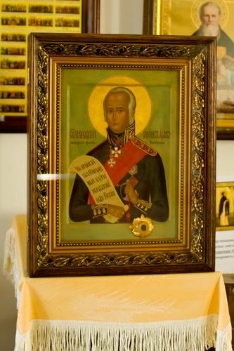 Святой праведный воин Феодор Ушаков (с частицей святых мощей)