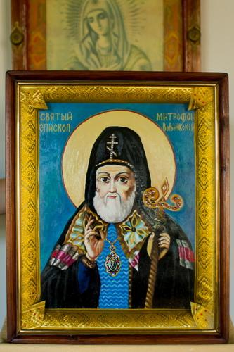 Святитель Митрофан Воронежский, чудотворец